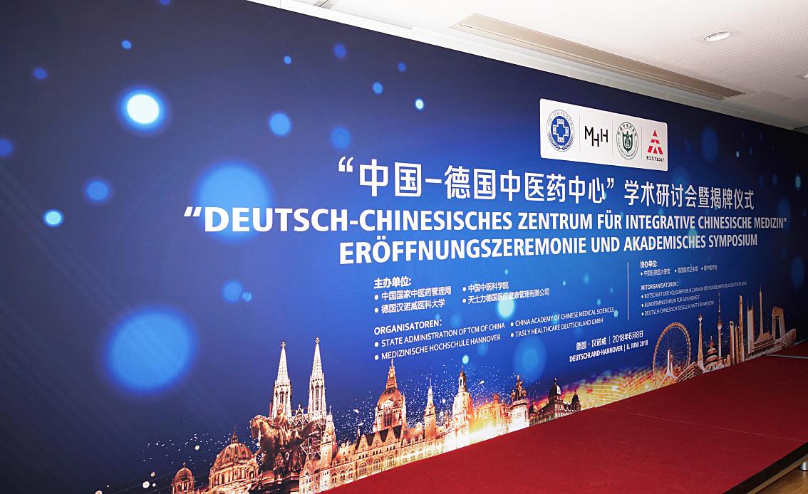Bühnenrückwand 920 x 300 cm Deutsch-Chinesisches Zentrum, Bühnenrückwand 920 x 300 cm